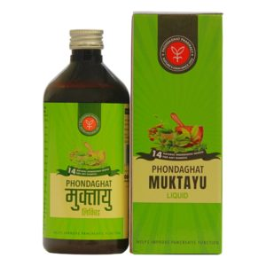 Best Medicine For Diabetes Phondaghat Muktayu